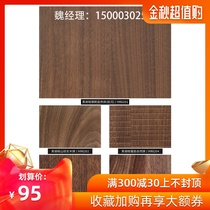 Branch Ding wood veneer veneer veneer paint-free wood veneer coating Board 3 0 3 3 3 6mm paint-free Board background wall