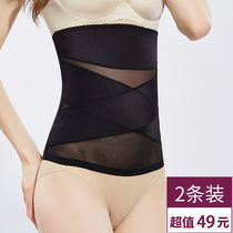 Abdomen with body shaping clothes waist fat burning body thin section tied straps waist shaping slimming clothing thin belly