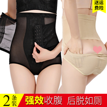 Front buckle after the release of the abdomen underwear female high waist slimming hip shaping pants shaping waist abdomen pants