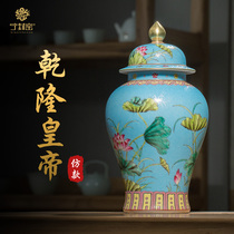 Ningfeng kiln Jingdezhen pottery hand-painted large Chinese ornaments general tank antique porcelain ornaments