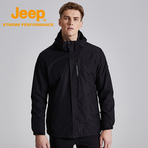 jeep flagship store official authentic Jeep jackets male Tide brand Europe and the United States Street three-in-one removable two-piece set