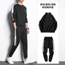 Sweater suit men's round neck autumn clothes men's color two-piece Korean fashion casual autumn 2019 New