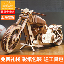 Motorcycle Ukraine UGEARS uge wood mechanical transmission model 3D parent-child assembling toys heavy locomotive