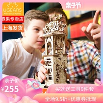 Ukraine Ugears catapultes Tower mobile wooden mechanical transmission model assembled Toy scene display INSS