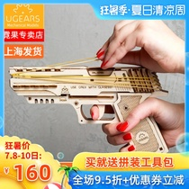 Ukraine UGEARS wooden mechanical transmission model can be continuous hair rubber band Pistol children assembled Toy Gift male