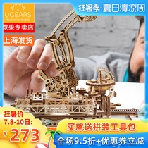 Ukraine ugears wooden mechanical transmission model puzzle toy track type mechanical arm creative gift male