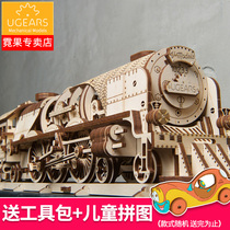 UGears new second generation locomotive V-Express Rail train wooden mechanical transmission model toy