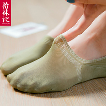 Pickup socks ultra-thin mesh invisible socks female shallow mouth breathable non-slip silicone models can not afford with the summer thin socks