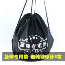 Basketball net bag students will hand in hand with a large capacity of the bill of lading drawstring