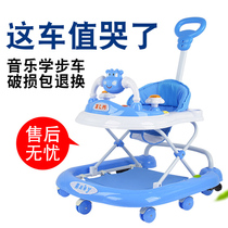 New Baby Stroller 6 7-18 months child anti-SideShow multifunctional starter boy trolley
