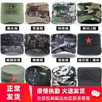 New camouflage hat outdoor soldier training hat combat training female visor military hat male tactical genuine cap