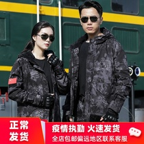 Python pattern camouflage suit G8 Storm Jacket Men autumn and winter thickened special forces tactical combat service for training uniforms