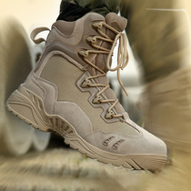 Spring and autumn outdoor army boots men's Special Forces combat boots tactical shoes boots boots boots boots boots hiking boots wear