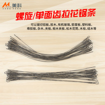 MKE wire saw multi-purpose pull saw blade hand saw blade wire saw woodworking jig saw saw
