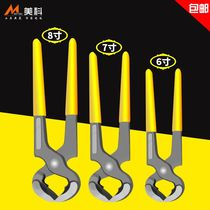 Nutcracker 6 Inch Nails woodworking nail pliers shoe repair tools mouth pliers 8-inch flat mouth vice escargot