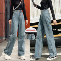 High waist jeans wide leg pants women autumn and winter 2019 new sense of weight was thin high straight loose underwear ya dad pants