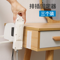 排 插 固定器 插 排 固定 固定 固定 固定 贴上 贴线板 wall hanging socket buckle free punch router shelf shelf