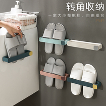 Bathroom slippers rack toilet rack wall-mounted wall-free punch hook various storage artifact foldable