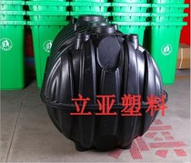 Septic tank household New rural plastic thickening suction sewage pump three format steel glass grease