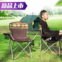 Donkey shield outdoor chair folding chair portable Maza fishing stool art student chair leisure Beach simple bench