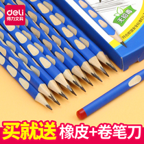 Deli hole pencil triangular Rod three-pronged pupils non-toxic than the correction HB writing and drawing 2b pencil children pencil grade pupils special kindergarten correction grip hole pen
