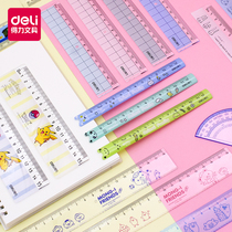 Effective transparent plastic ruler student cute cartoon elementary school ruler 15cm20 CM 30 learning supplies stationery drawing drawing tools primary school children straighted a grade soft straightedges