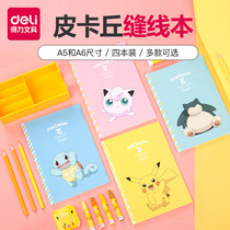 Effective elf treasure dream cartoon suture students cartoon Detective Pikachu notepad diary classroom focus on the record of the students with a soft face Pokemon codices