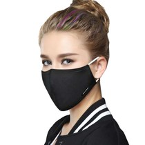 Masks odor anti-dust anti-odor anti-breathable breathable breathable men and women can be easy summer thin section anti -