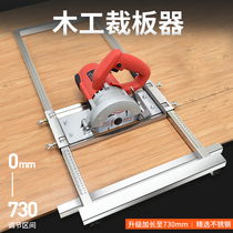 Cutting machine hand saw marble machine floor modified positioning bracket multi-function woodworking panel artifact decoration tools