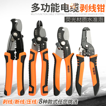 Wire stripper multifunctional electrical wiredrawing pliers cable optical network wire stripping wire stripper professional grade wire shears universal