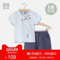 Good child childrens suit 2019 summer new boy knit suit short-sleeved T-shirt shorts home service suits