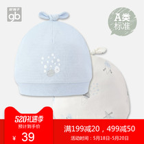 Good child 2019 summer New newborn hat 2 pieces of infants and young men and women Baby cap guard brain