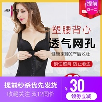 Postpartum abdominal belt smooth delivery thin breathable Cinnabar with caesarean section slimming slimming body shaping female month dedicated