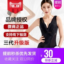 Beauty G Design body shaping underwear genuine belted waist shaping body shaping body postpartum 3 0 Shuo official website flagship store