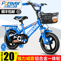 Permanent childrens bike 2-3-4-6-7-8-9-10-year-old baby pedal bicycle boy child girl stroller