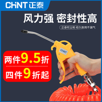 Air pump car air blower tools pump high pressure dust grab air dust blow grab air compressor blowing dust gun blowing dust grab