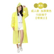 Womens Boys Girls Girls Womens collapsible womens work college raincoat travel rainy day Junior High School supermarket outside wear