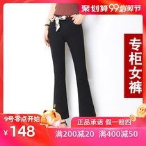 Micro-La jeans women high waist was thin nine pants 2019 autumn new wild stretch Black Bell pants