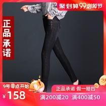 Black jeans female small pants nine pants 2019 autumn new thin tight high waist pencil pants