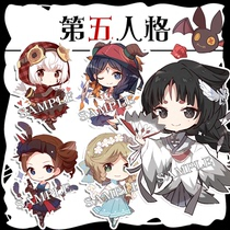 (Thick eyebrows) fifth personality mechanical Little Red Riding Hood Air Force key chain hanging two yuan toys around