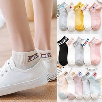 Socks female Korean socks socks female invisible spring and summer thin socks childrens students tide personality wild shallow mouth
