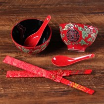 Atmosphere wedding Bowl chopsticks suit 2 lightweight generous small red bowl good-looking ceramic bridesmaids send a pair of girlfriends