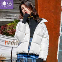 Ice clean 2019 autumn and winter New down jacket female short fashion Korean version loose bread clothes small man jacket burst