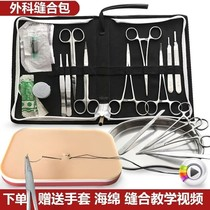 Medical needle suture suture kit suture kit debridement Medical special surgical forceps hemostatic forceps