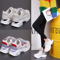 2018 autumn new sports shoes female Korean Ulzzang Harajuku wild students leisure Network Red old shoes