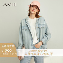 Amii minimalist Korean version of the Tide College Wind Jacket female 2019 autumn new hooded loose fall shoulder sleeve denim shirt