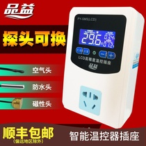 Intelligent digital display temperature control electronic thermostat instrument boiler switch adjustable temperature control socket 220v humidity heating