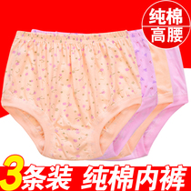 3 loaded in the elderly underwear female cotton mother underwear elderly high waist large size loose triangle shorts thin section