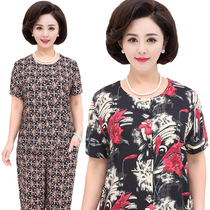 Middle-aged cotton silk pajamas two-piece mother's short-sleeved cardigan casual home service elderly size pajamas summer