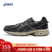 ASICS ASICS outdoor entry cross-country shoes running shoes mens professional non-slip sneakers GEL-VENTURE 6